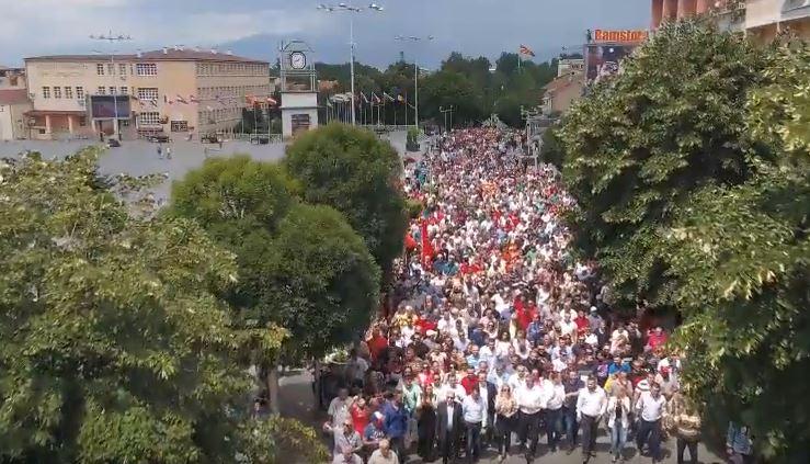 Струмица е за силна Македонија (снимки од дрон)