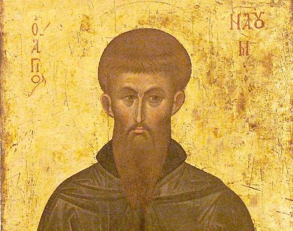 Денес е Св.Наум Охридски Чудотворец, исцелител и просветител на македонскиот народ