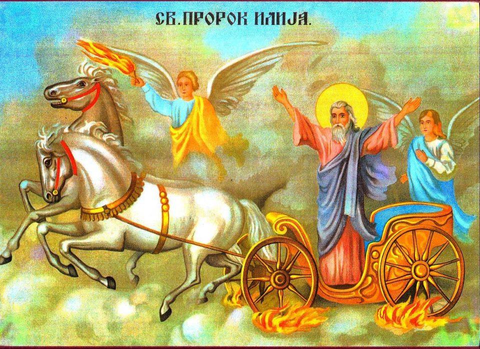 Доаѓа Свети Илија: Што смее, а што не треба да се прави на овој празник