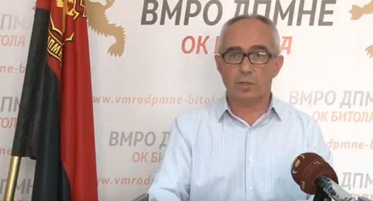 ВМРО-ДПМНЕ ОК Битола: Зголемувањето на цената за водата за пиење и тарифата за собирање на отпадните води удира директно врз џебот на граѓаните