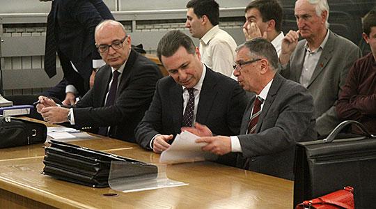 """Судењето за """"Траекторија"""" продолжува на 4 септември"""