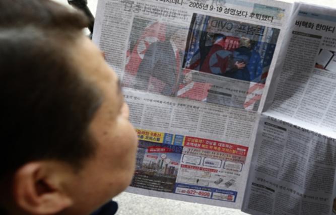 Трамп: Новинарите лажат, среќен сум од постигнатото со Северна Кореја