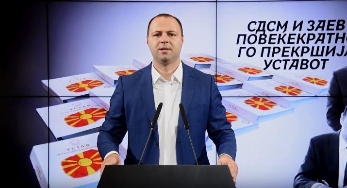 ВМРО-ДПМНЕ повика на протестен марш во недела: Оваа криминална влада мора да падне, Македонија ќе победи