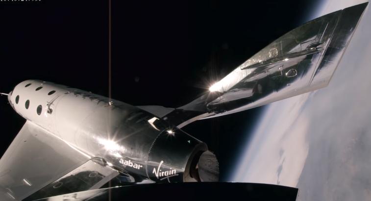 Наскоро тргнуваме во вселената: Лансирано летало за туристи (ВИДЕО)