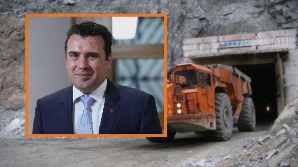 Додека Заев прави зделки со бугарски компании преку рудникот Иловица, селаните од околните села свесно ќе се трујат