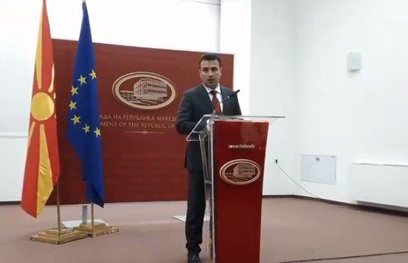 Заев најави консултативен референдум – Дали сте за членство во ЕУ и НАТО со прифаќање на Договорот меѓу Република Македонија и Република Грција?