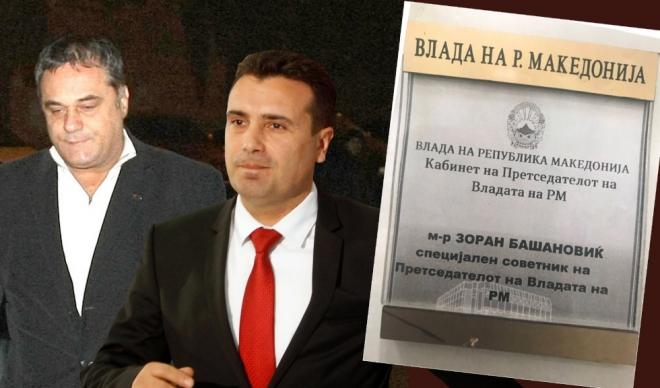 Николоски: Советникот на Заев директно преговарал со грчката страна за промена на името