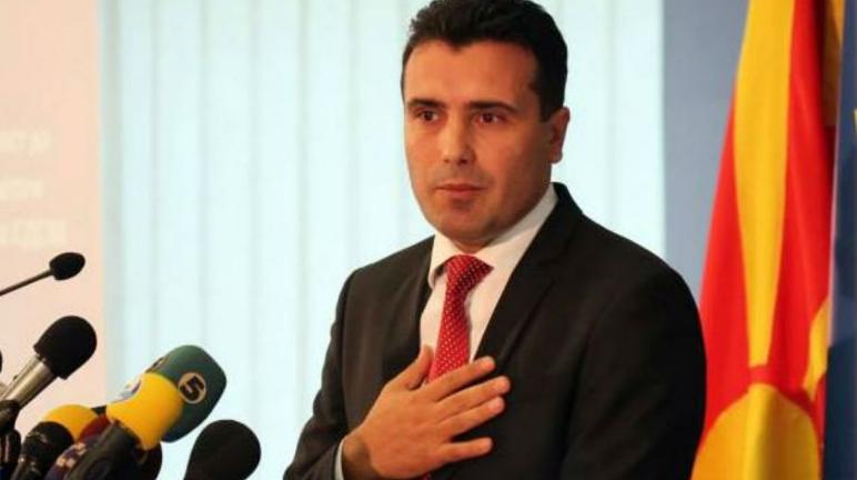 ВМРО-ДПМНЕ: Зоран Заев ја уназадува државата во секој поглед, а Договорот со Грција со кој толку многу се фали е најголемиот капитулантски чин во историјата на државата