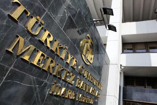 Заменик- гувернерот на Турската централна банка ќе поднесе оставка
