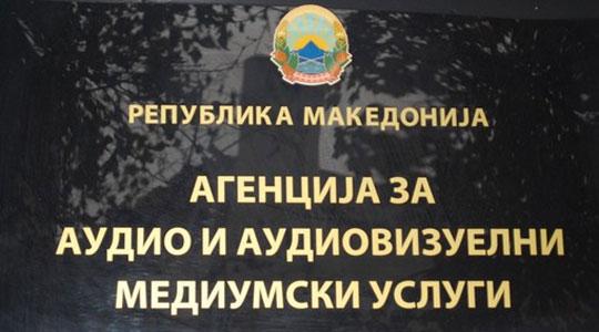 По 17 август АВМУ ќе се изјасни за дополнително емитување платена јавна пропаганда