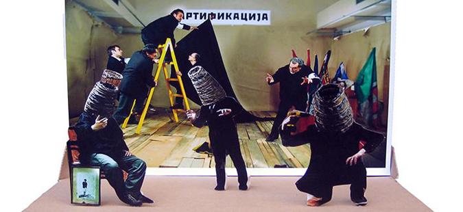 """""""Колектив Зеро"""" со изложба """"Зерорендум"""" во Демир Хисар"""