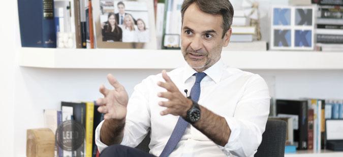 Мицотакис: Ципрас наместо да организира фиеста, да распише избори
