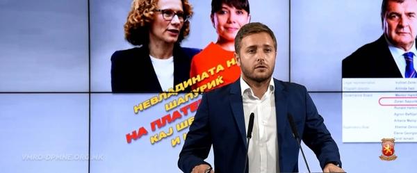 Арсовски: Граѓаните трпат за леб, а министрите на СДСМ си ги делите парите на граѓаните- Царовска доделила гранд од стотици илјади евра на свој колега