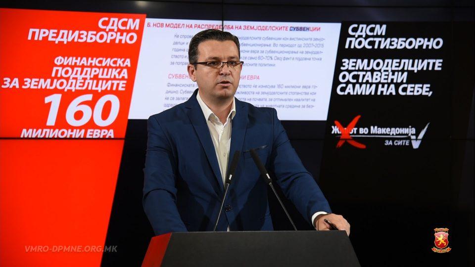 Трипуновски до СДСМ: Додека јас и ВМРО ДПМНЕ бевме и се уште сме за НАТО и ЕУ вие бевте за нешто друго