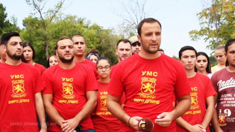"""УМС на ВМРО-ДПМНЕ со еко-акција под мотото """"Без ѓубре, без изговори"""" (ВИДЕО)"""