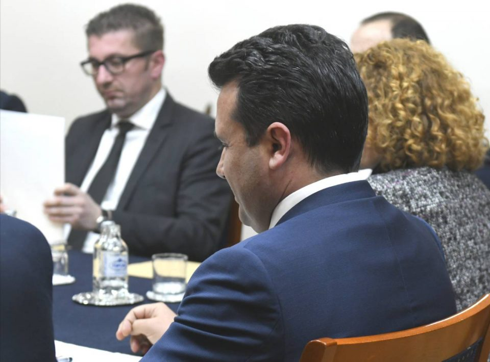 Заев нудел, Мицкоски одбил членство во Влада која би го поддржала договорот со Грција