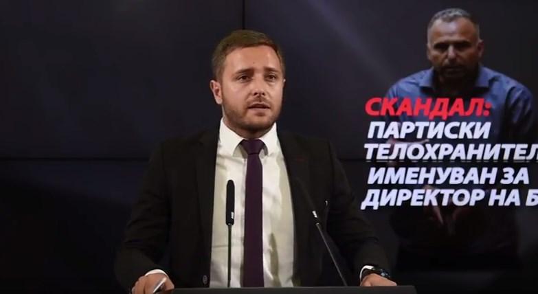 Арсовски: Скандал- партиски телохранител именуван за директор на БЈБ