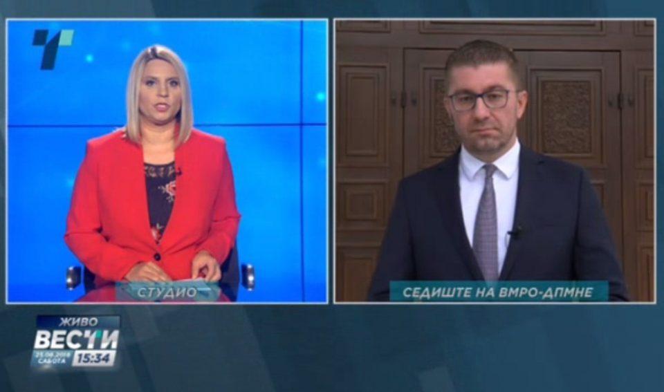 Мицкоски до Заев и СДСМ: Бидејќи зборувате за лицемерие, лицемерие е кога сте опозиција да им кажете на лозарите дека ќе имаат загарантиран откуп, а кога сте премиер да бегате од тие ветувања