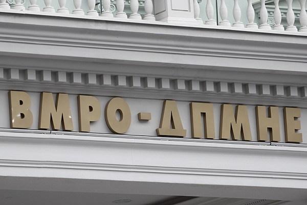 ВМРО-ДПМНЕ апелира пратениците да постапат согласно Уставот во случајот со одземањето на мандатот на Никола Груевски