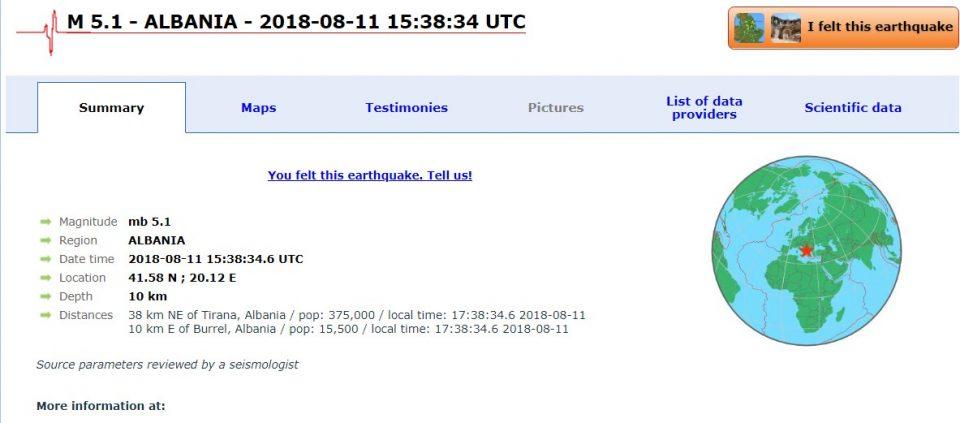 Детали за земјотресот кој го стресе и Скопје