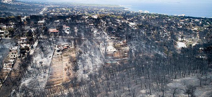 Објавена листа со жртвите од катастрофалните пожари во областа Атика