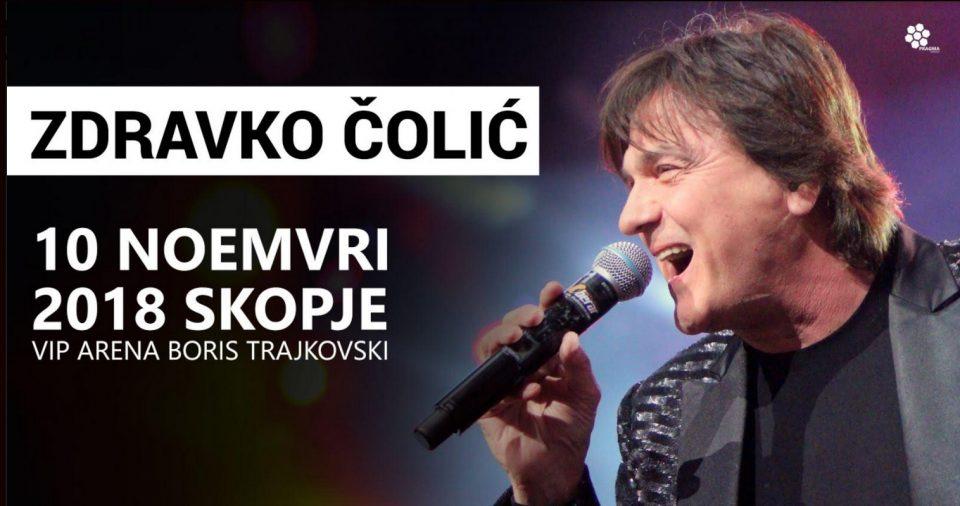 Одлична вест за фановите: Здравко Чолиќ со голем концерт во Скопје