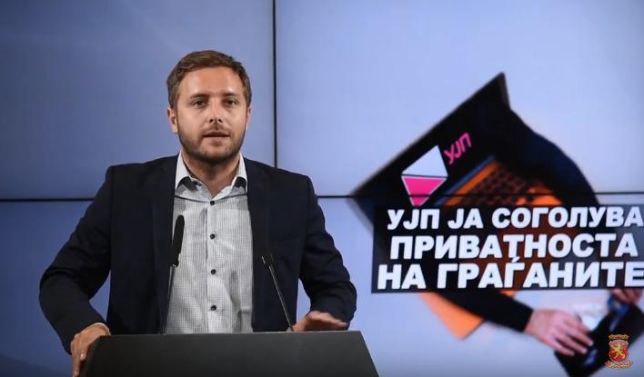 """Арсовски: СДСМ ја укинува т.н. """"банкарска тајна"""" која е основен принцип на приватност на секој еден граѓанин"""