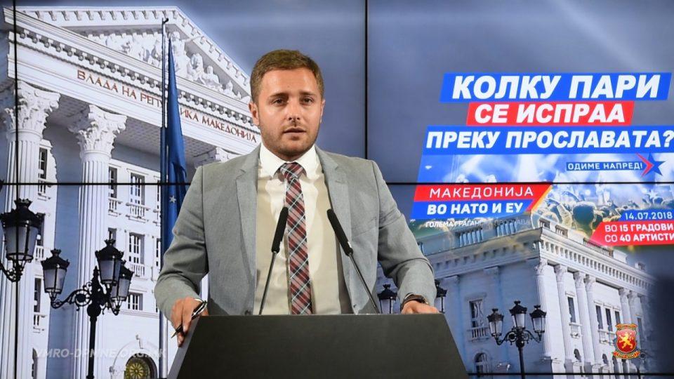 Арсовски: Сериозен сомнеж во Владата за перење пари преку прославата