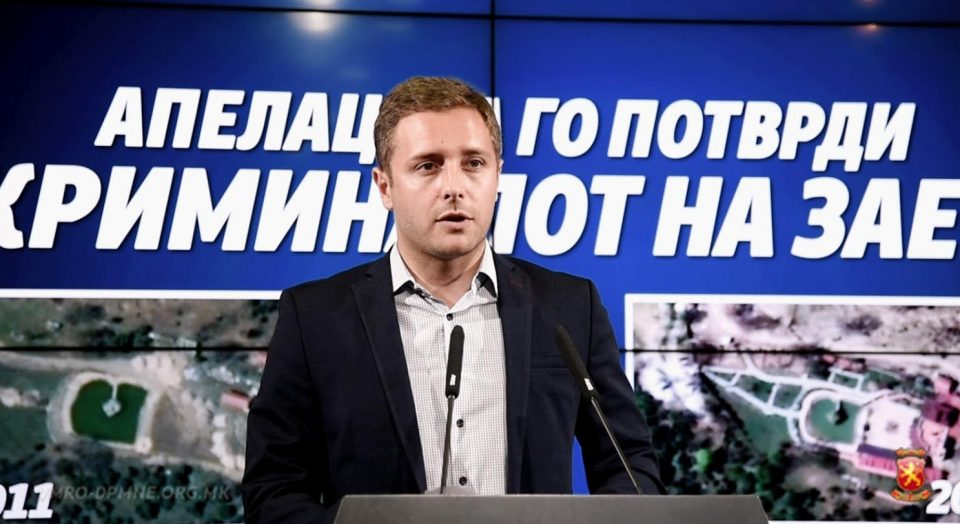 """Арсовски: Органите на прогон мора да го истражат потврдениот криминал од """"Цареви кули"""""""
