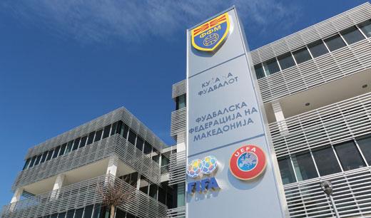 Затруени млади фудбалери во Скопје: Затворен угостителски објект во населба Аеродром