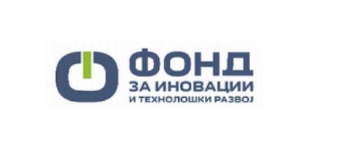 """Непотизам или """"коинциденција"""": Синот на посебната советничка Ленче Николовска ангажиран во Фондот за иновации"""