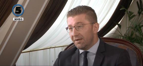 Мицкоски: Правиме консултација со членството и граѓаните за нашето однесување на референдумот, ќе се водиме од интересот на граѓаните
