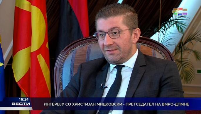 Мицкоски: Огромно мнозинство е против договорот