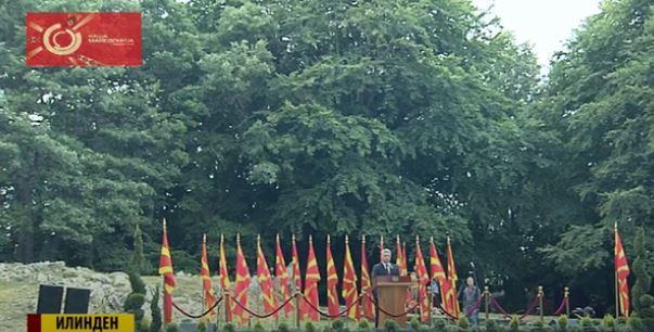Иванов:Единството на различноста е благодарение на македонскиот јазик како официјален јазик во Македонија