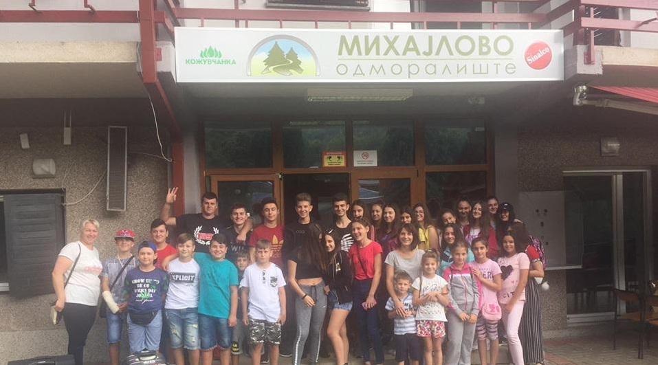 ЕКО КАМП во Михајлово за 40 деца од Возарци и Шивец
