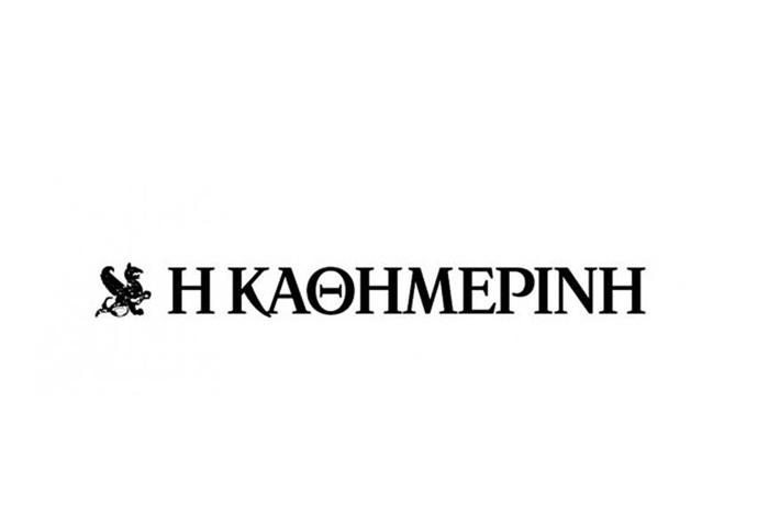 """""""Катимерини"""" најавува предвремени избори во Македонија: Во случај договорот да биде отфрлен, Заев не може да го направи следниот чекор"""