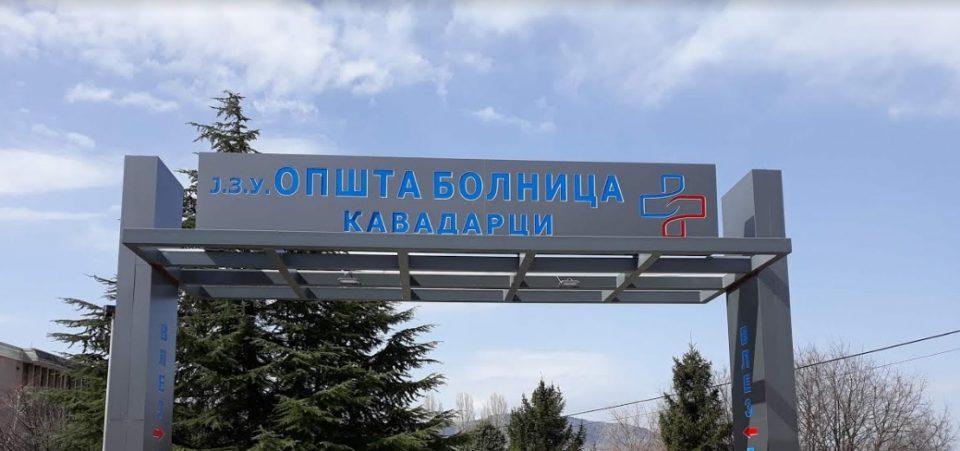 Филипче се интересира само за милионските тендери, градската болница Кавадарци остана без гинеколог-акушер