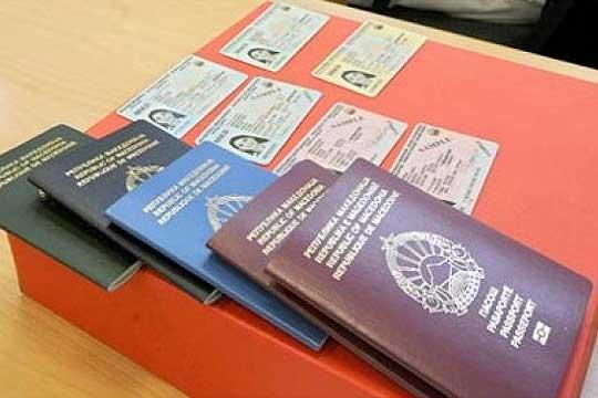 МВР со важна информација за граѓаните кои имаат закажано термин за лични документи