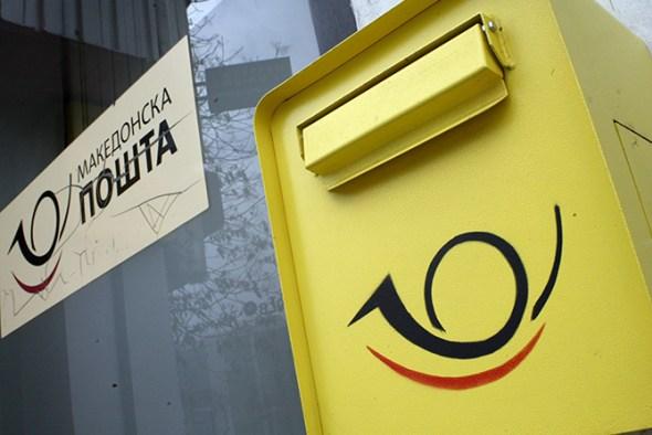 Ејуп Рустеми е нов директор на Македонски пошти