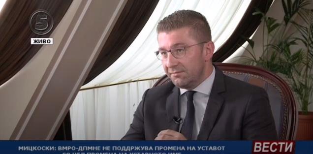 Мицкоски: Ги детектиравме потенцијалните измами од минатите избори, поради тоа ни важно да имаме претседател на ДИК