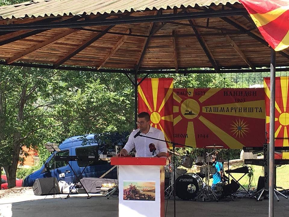 Мицкоски останува на традицијата: На 2 Август во Ташмаруништа