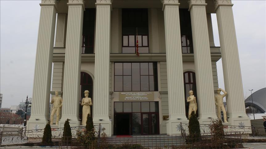 Македонскиот дипломатски синдикат со четири барања до МНР, најитна е нова систематизација