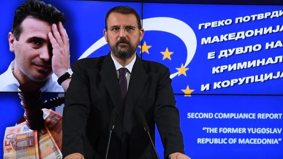 Стоилковски: ГРЕКО потврди, Македонија е дувло на криминал и корупција, а владата се обидува да го прикрие извештајот