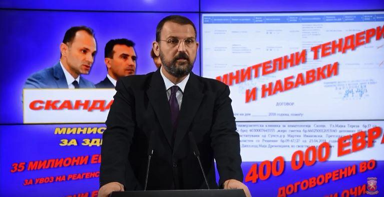 Стоилковски: Заев и Филипче мора да одговорат дали Клиниката за хематологија се претвора во приватна клиника на Пановски?