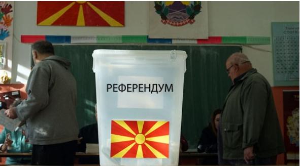 Гласа дијаспората, затворениците, болните и изнемоштените лица