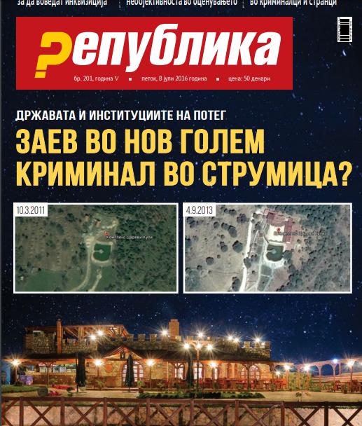 """Апелација го потврди криминалот на Заев во Струмица: """"Република"""" го доби судскиот спор за комплексот """"Цареви кули"""""""