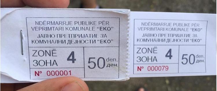 Јавното претпријатие за Комунална дејност од Струга наплаќа услуги без фискална сметка: Во чии џебови заврши летниот промет?