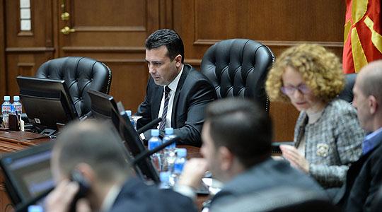 Владата ќе ја одржи 161 седница