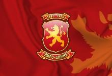 ВМРО-ДПМНЕ: Заев ги прифати грчките црвени линии со кои се менува идентитетот и се брише македонската историја, традиција и култура