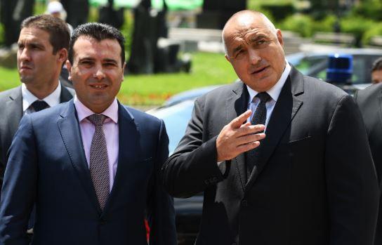Заев и Борисов заедно на Илинден во Благоевград